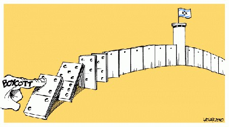 Graphic by Latuff / Creative Commons