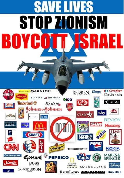 BDS-Lists-Israeli-Companies8