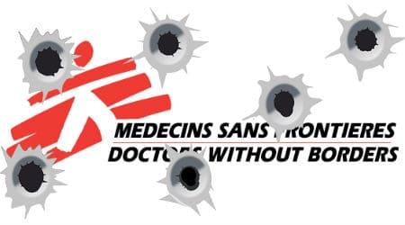 drs-logo-homepage
