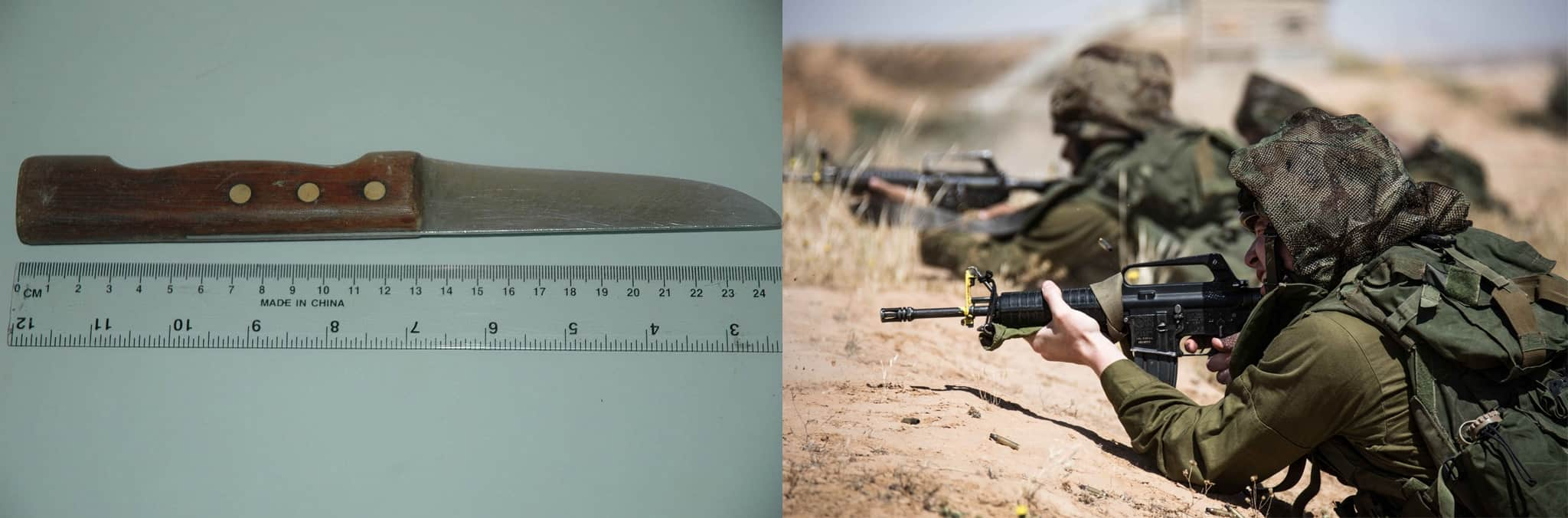 A knife used by a Palestian youth VS Israeli soldiers training for action on the Gaza border.  (Photos: Israel Defense Forces @ flickr/cc)